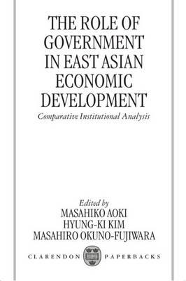role of government in economic development essay Role of government in economic development: islamic perspective monzer kahf∗ ∗ paper presented at the seminar on economic development, the sains.
