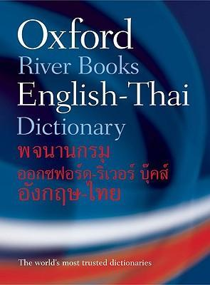 English thai dictionary free download of android version | m.