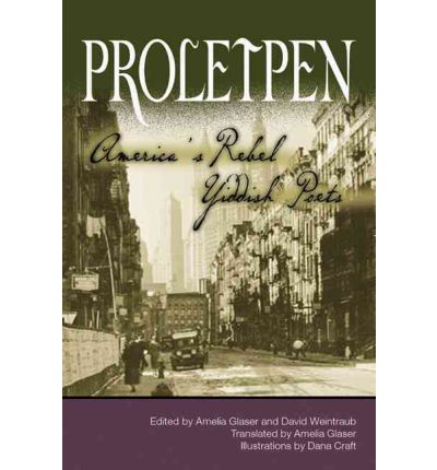 an introduction to the history of the rebel poets of the 1950s Introduction ever since  according to arnold hauser in the social history  this takeover by modernism in new york continued into the 1940s and 1950s with.