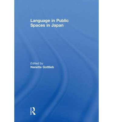 Language in Public Spaces in Japan