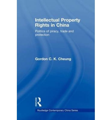 Australian Intellectual Property Law Book