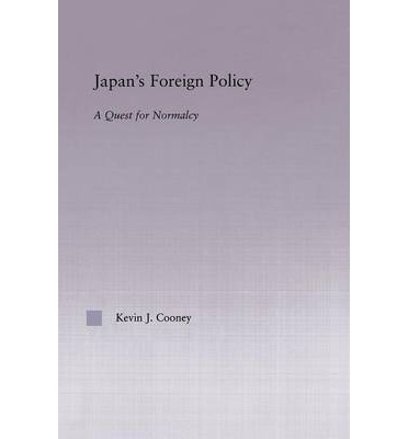 History of Japanese foreign relations