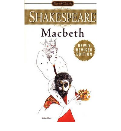an analysis of the struggle of macbeths character in macbeth by william shakespeare The power struggle in shakespeare's macbeth essay macbeth william shakespeare explores the relationship essay about analysis of macbeth and his struggle for.