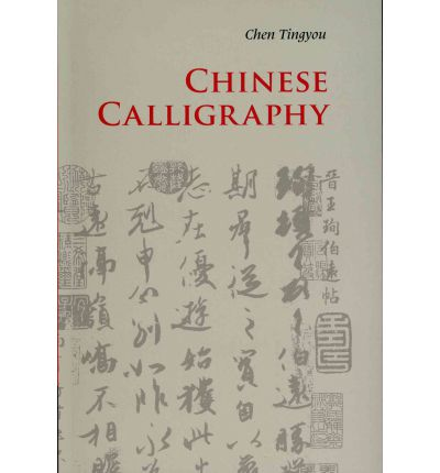 Chinese Calligraphy Tingyou Chen 9780521186452