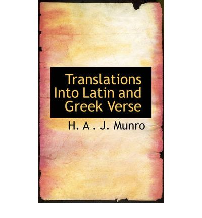 Greek Latin Translations 27