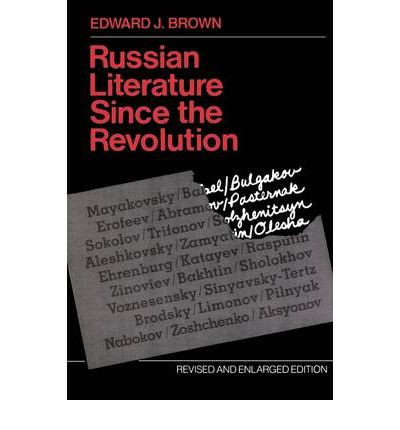 Russian Literature Sites On The 68