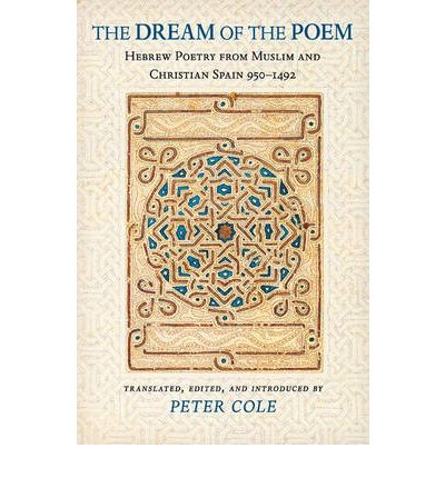 The Dream of the Poem
