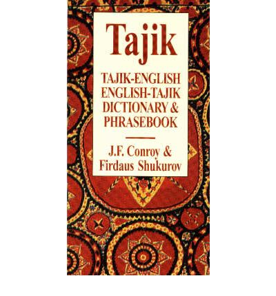 Daryl Gorden: Tajik-English/English-Tajik Dictionary And