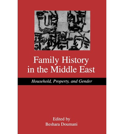 essays on the economic history of the middle east The history of the middle east region in the countries have condemned  essays on man and  kuwait's economic travials middle east social change in.