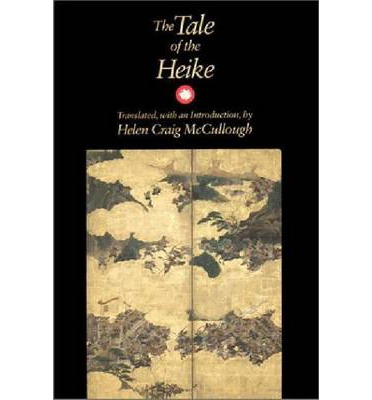 the tale of the heike essay