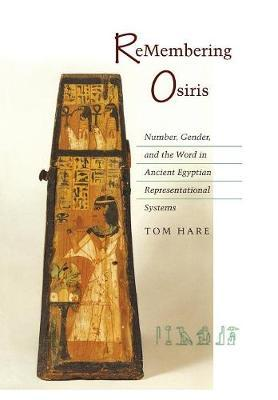 Remembering Osiris