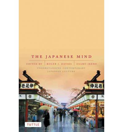 The Japanese Mind