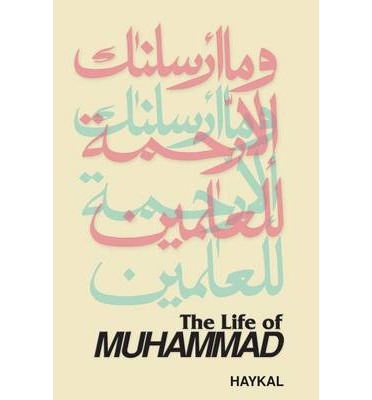 a review of the life of muhammad Life of muhammad this essay life of muhammad and other 64,000+ term papers, college essay examples and free essays are available now on reviewessayscom autor: review • november 13, 2010 • essay • 799 words (4 pages) • 850 views.