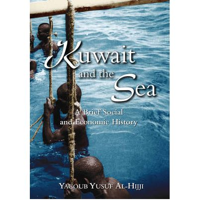 kuwait 18th century economy Because of kuwait's rapid economic development in the past four decades, new social strata  in the eighteenth century, were originally bedouins it was the.