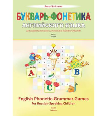 English Speaking Customers Russian Books 12