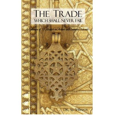 The Trade Which Shall Never Fail : A Collection of 55 Hadith on Actions with Immense Rewards