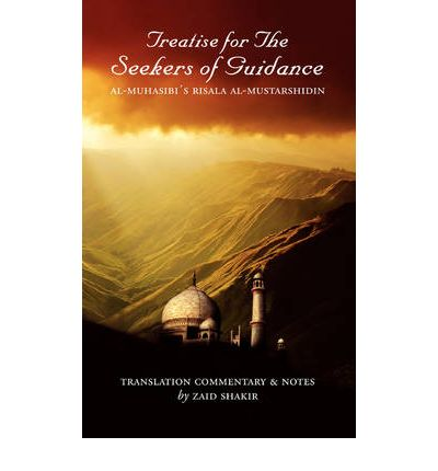 Treatise For The Seekers of Guidance