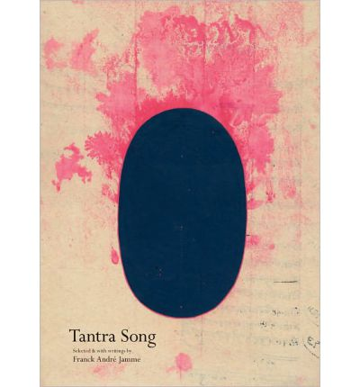 Tantra Song - Tantric Painting from Rajasthan