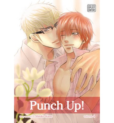 Punch Up!: Yaoi Manga