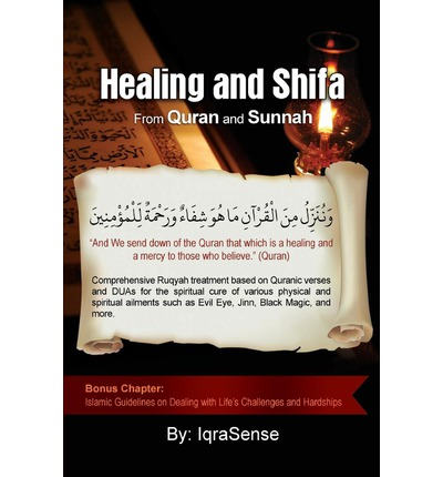 Rian Drogo: PDF Healing And Shifa From Quran And Sunnah Download