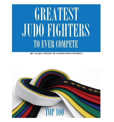 Combat sports self-defence   Download yourself a free e-Book