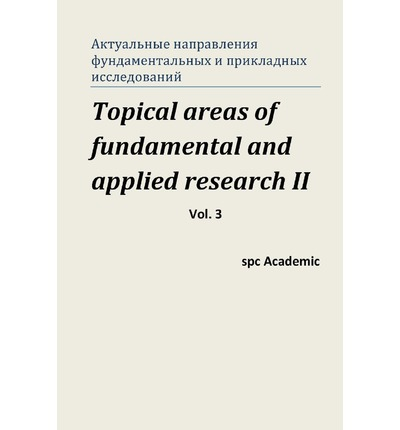 areas of research in education