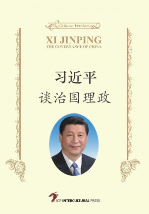 XI Jinping : The Governance of China