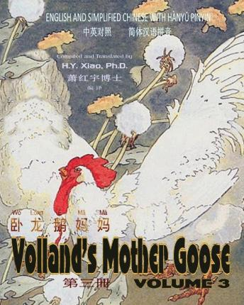 Volland's Mother Goose, Volume 3 (Simplified Chinese) : 05 Hanyu Pinyin Paperback Color