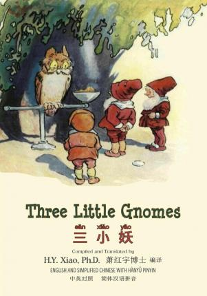 Three Little Gnomes (Simplified Chinese) : 05 Hanyu Pinyin Paperback Color