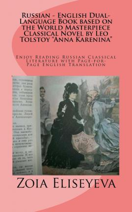 an analysis of vengeance in the novel anna karenina by leo tolstoy Written by leo tolstoy a magnificent drama of vengeance and retribution, anna karenina tells the story of two characters whose emotional instincts.