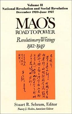 marxism and mao essay Is this the perfect essay for you save time and order long live the great marxist- leninist mao zedong thought essay editing for only $139 per page.