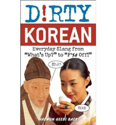 D!rty Korean