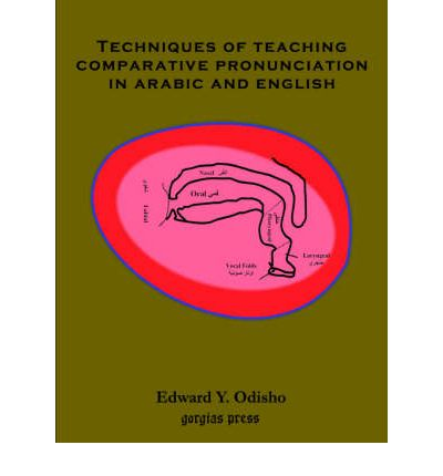 english to arabic dictionary with pronunciation