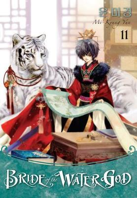 Bride of the Water God: Volume 11