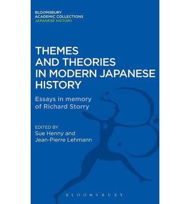 history memory essay Free online library: war, memory, and popular culture: essays on modes of remembrance and commemoration(brief article, book review) by canadian journal of history regional focus/area studies books book reviews.