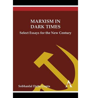 Marxism: The Crying of Lot 49