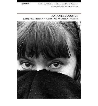 An Anthology Of Russian Women 57