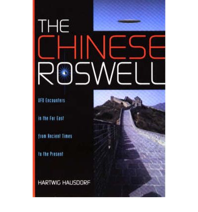The Chinese Roswell