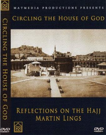 Circling the House of God