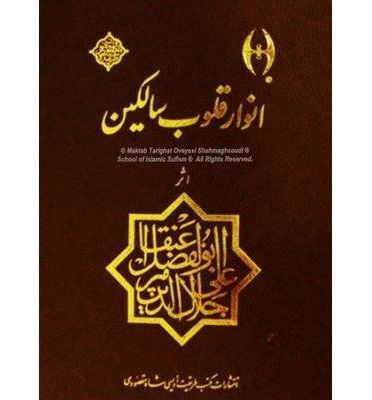 Buku Al Hikam Epub Download