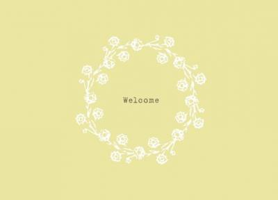 Guest Book : Welcome