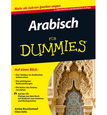 Arabisch Fur Dummies