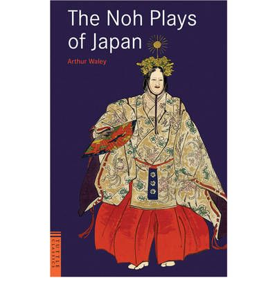 Noh Plays Of Japan border=