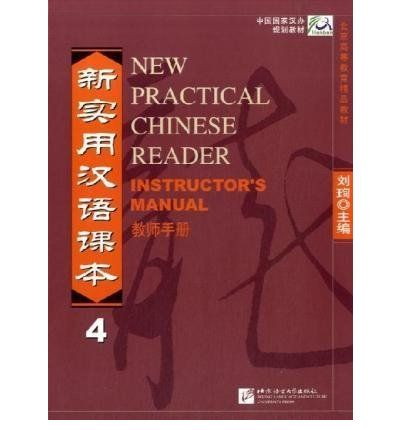 New Practical Chinese Reader: Instructor's Manual v. 4