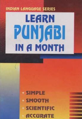 Learn Punjabi in a Month