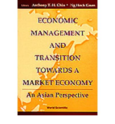 managerial economics summary and perspectives 2017-2018 degree requirement summary for a bs in managerial economics general education requirements (____) it 101 information technology 4.