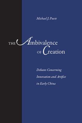 The Ambivalence of Creation