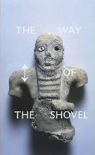 The Way of the Shovel