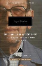 Three Novels of Ancient Egypt