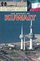 The History of Kuwait